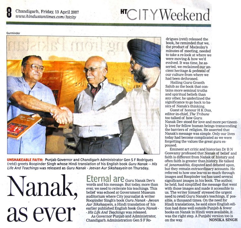 Hindustan Times: City