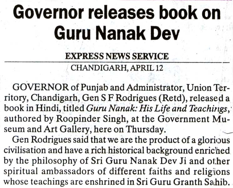 about guru nanak dev in hindi
