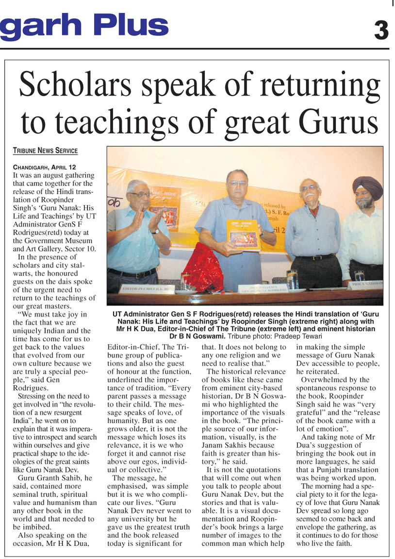 The Tribune-Chandigarh Plus